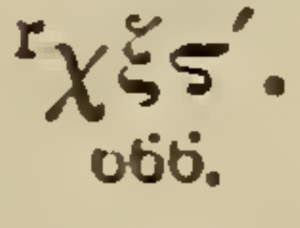 The Number of the Beast, Off 13, 18 (Quelle: Berry, G.R. - The interlinear literal translation of the Greek NT, Hinds, Noble & Eldredge 1897)